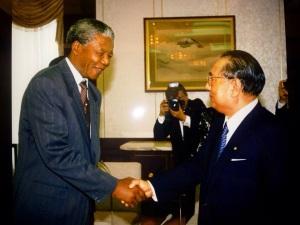 Nelson Mandela & Daisaku Ikeda