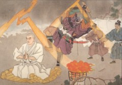 Nichiren survices attempted execution
